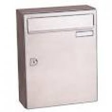 City 2 Letter Box White Wall Mount